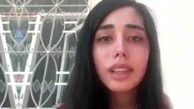 Photo of تركيا : انتشار واسع لمقطع مصور يظهر شابة تناشد أردوغان مساعدتها بعد تعرضها لتحرش من قبل عمها ! ( فيديو )