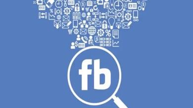 """Photo of """" فيسبوك """" تختبر فكرة جديدة لاستكشاف الأصدقاء الجدد"""