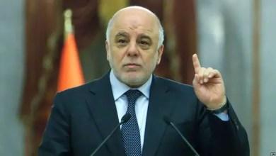 صورة العبادي : العراق يعارض العقوبات الأمريكية ضد إيران لكن سيلتزم بها