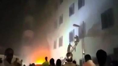 Photo of بعد 3 سنوات على الحريق .. تعويض ضحايا مستشفى جازان السعودية بـ 100 ألف دولار