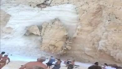 Photo of انهيار جرف صخري على سياح في اليونان ( فيديو )
