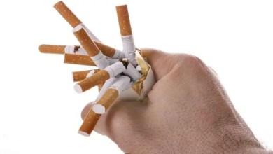 صورة اكتشاف تأثير سلبي جديد للتدخين