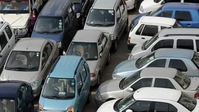 Photo of استطلاع : 35 مليون ساعة يمضيها البريطانيون في البحث عن سياراتهم !