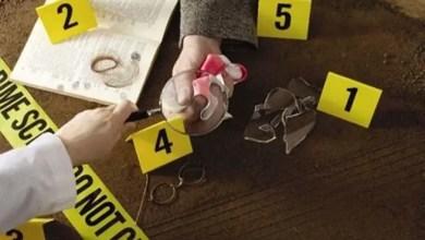صورة أمريكا : علكة و عبوة ماء تكشفان جريمة بعد مرور 26 عاماً