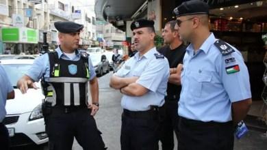 """صورة امرأة فلسطينية تقتل ابن زوجها بالـ """" سم """""""