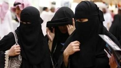 Photo of في الكويت .. مجموعة من النساء تتحرش برجل أمام زوجته !