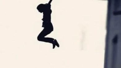 Photo of مصر : انتحار طالبة بإلقاء نفسها من الطابق الـ 13 لسبب غريب
