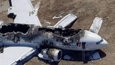 صورة ما هو أخطر مكان على الطائرة عند تحطمها ؟