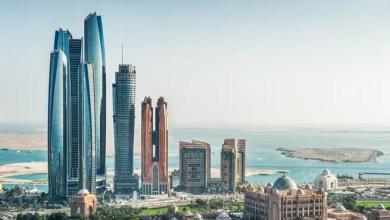 Photo of هذه المدينة العربية الأكثر أماناً في العالم !