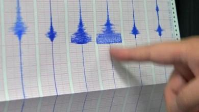 Photo of كاليفورنيا تكشف عن تطبيق يحذر من الزلازل