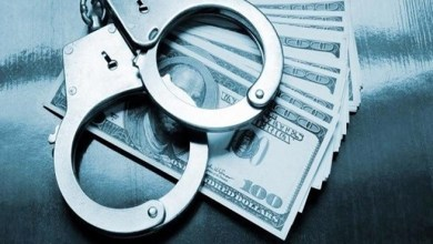 صورة الإمارات : مدير في بنك و زوجته يتورطان بـ 27 تهمة اختلاس و غسيل أموال