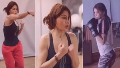 Photo of هيفاء وهبي تتدرب على الملاكمة ! ( فيديو )