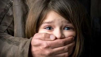 Photo of أردنية تتهم زوجها بهتك عرض ابنتهما القاصر