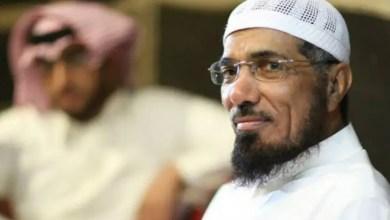 Photo of السعودية : تحقيق في اختبار مدرسي تضمن سؤالاً عن سلمان العودة !