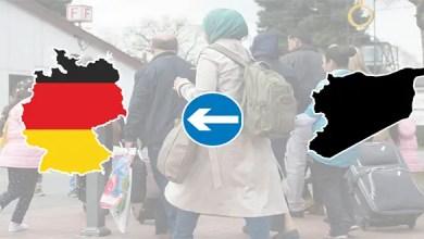 """Photo of الحكومة فضلت عدم نشره .. صحيفة تكشف تفاصيل تقرير الخارجية الألمانية عن الوضع في سوريا و مدى إمكانية ترحيل اللاجئين إليها : """" 30 صفحة من الفظائع """""""