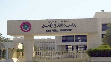 Photo of السعودية : طالب يخترق نظام الجامعة و يعدل درجات 19 طالباً !