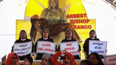 Photo of محاكمة أسقف كاثوليكي في الهند بتهمة اغتصاب راهبة