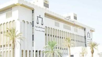 Photo of الكويت : سبعيني ينجو من عقوبة التحرش بخادمة بسبب كبر سنه
