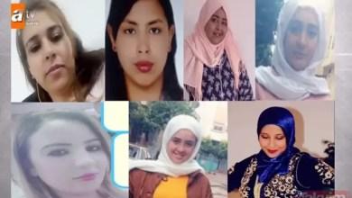 صورة اعتقال تركي أوهم 600 فتاة مغربية بالزواج
