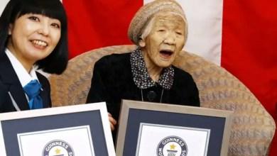 Photo of يابانية تبلغ الـ 117 عاماً و تكسر رقمها القياسي كأكبر معمرة ( فيديو )