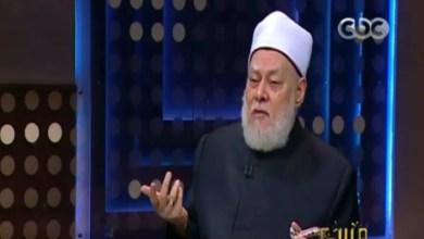 Photo of مفتي مصر السابق : الاحتفال بعيد الميلاد جائز شرعاً و إسلامي 100% ( فيديو )