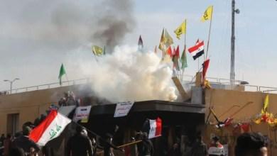 Photo of الولايات المتحدة تحذر رعاياها من السفر إلى العراق في أعقاب الهجوم على سفارتها