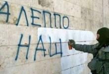 """Photo of عن صورة الجندي الروسي الذي كتب على الجدار """" حلب لنا """""""