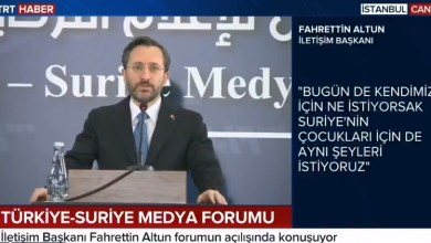 Photo of أخبار سوريا .. أخبار تركيا .. Aksalser.com