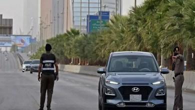 Photo of سائق متهور يكسر حظر التجول في السعودية و يقتل شرطياً