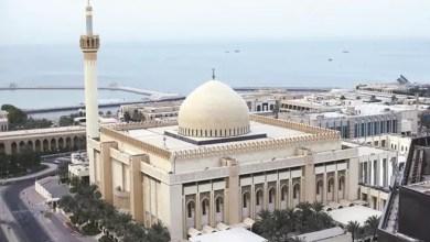 صورة الكويت : ملاحقة إمام اتهم الجمعيات الخيرية بسرقة أموال المتبرعين