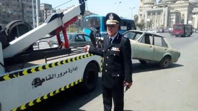 صورة حدث مصري يقتل 4 أطفال بحادث دهس مروع ( فيديو )