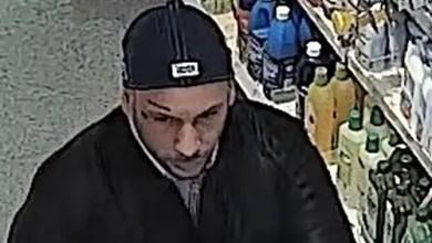 Photo of ألمانيا : الشرطة تبحث عن رجل هدد محاسبة في متجر بسكين