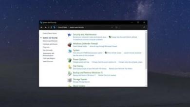 """Photo of تعديلات جديدة في أنظمة """" ويندوز """" قد تغضب ملايين المستخدمين"""