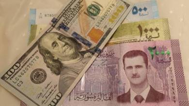 Photo of ارتفاع للدولار .. سعر صرف الدولار و اليورو و الذهب مقابل الليرة السورية الخميس 2 \ 7 \ 2020