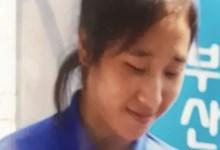Photo of رياضية تنتحر بسبب انتهاكات و تحرش على يد مدربيها في كوريا الجنوبية