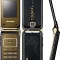Samsung SGH L310 ve SGH L320 Modelleri