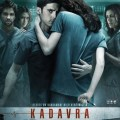 Kadavra-Pathology- Filmi