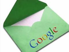 Gmail'e yeni özellik: Kişi Önerme