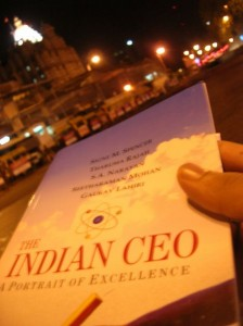 iNDiAn CEO WitH SiddhiViNaYak tEmPLe in the BAcKdRoP - 03:45am JuL'07