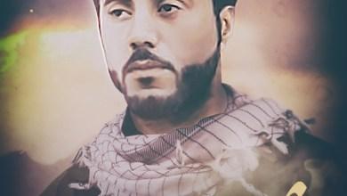 Photo of شهید حسن الحایکی