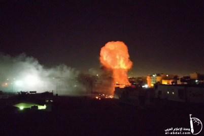 لحظة تفجير بنك البحرين الوطني في جزيرة سترة