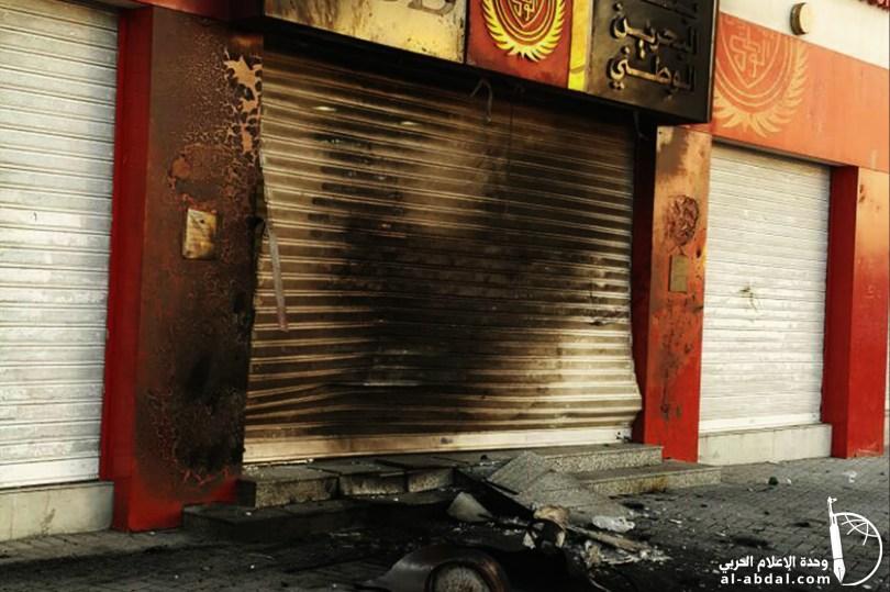 أضرار أدت لإغلاق فرع بنك البحرين الوطني في سترة