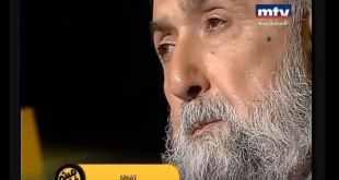 الامين | mtv Lebanon مع العلاّمة السيد علي الأمين - وسام بريدي - برنامج مش غلط 2