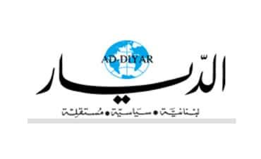 حوار جريدة الديار مع العلاّمة السيد علي الأمين