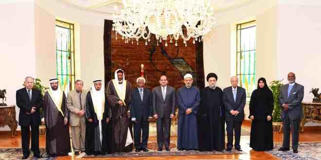 الرئيس السيسي - شيخ الأزهر - السيد علي الأمين - مجلس حكماء المسلمين