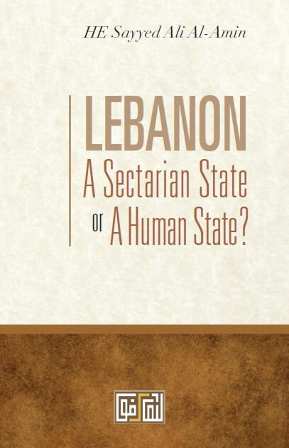 Lebanon asectarian state or a human state