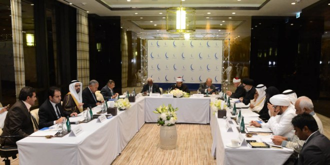 الامين   إجتماع مجلس حكماء المسلمين في مملكة البحرين 1