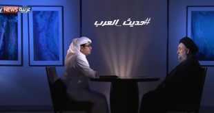 الامين | في المذهب والطائفة والدولة - برنامج حديث العرب : حوار الدكتور سليمان الهتلان مع العلاّمة السيد علي الأمين