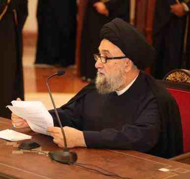 الامين | خطر التطرّف والإرهاب - كلمة العلاّمة السيد علي الأمين - مملكة البحرين 7