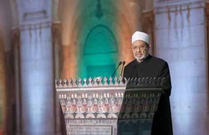 الامين | إعلان الأزهر العالمي لنصرة القدس 15